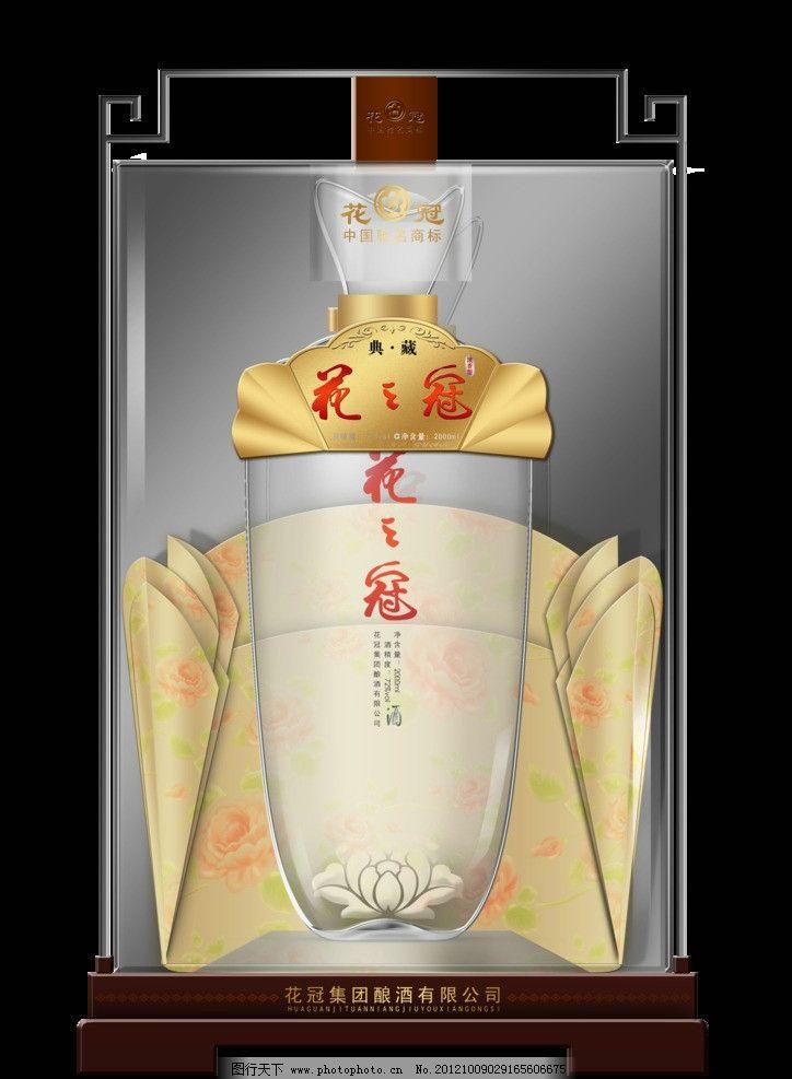 花之冠酒新包装(效果图) 花之冠 花冠酒 外盒 木盒效果图 玻璃瓶子