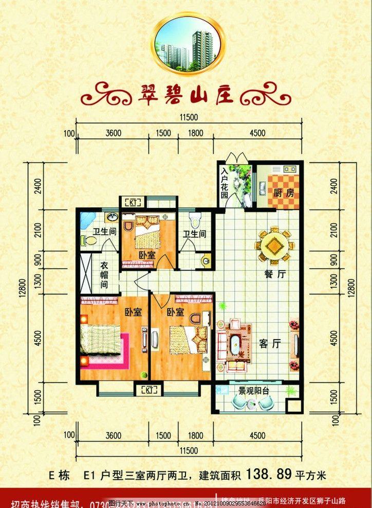 16米乘14米房屋结构图