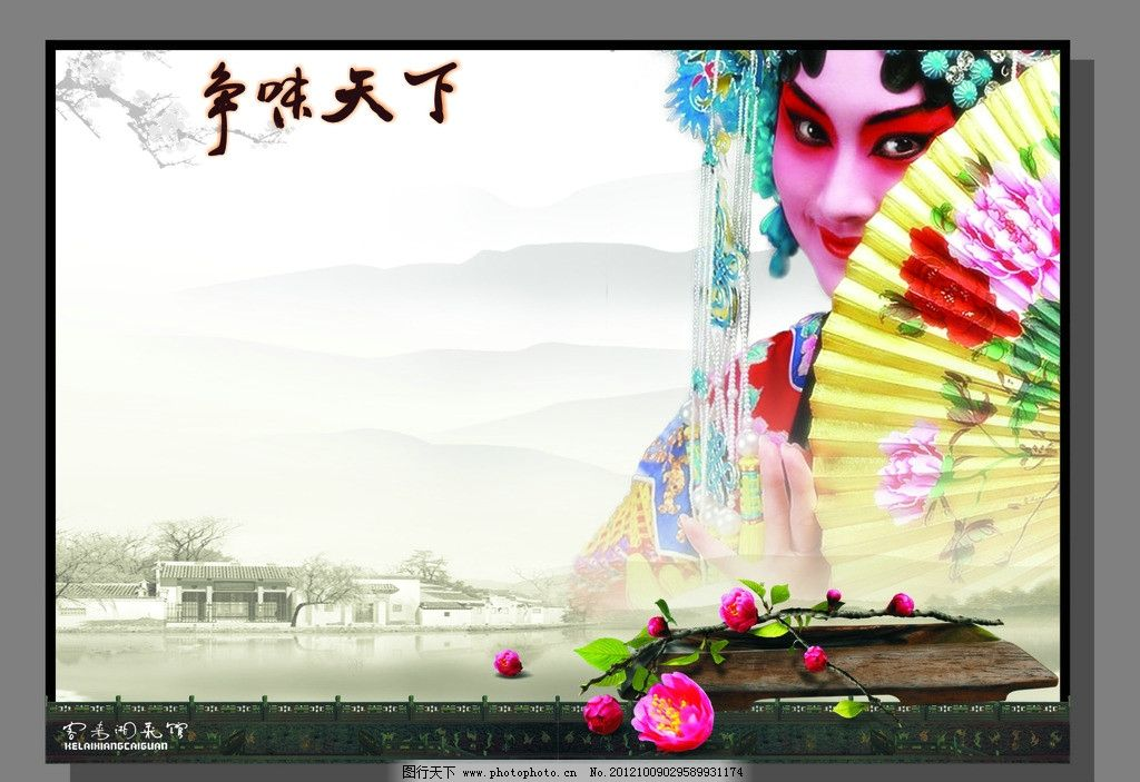 屋檐 拱门 荷叶 荷花 园林 广告设计模板 画册设计 水墨图片 水墨画图片