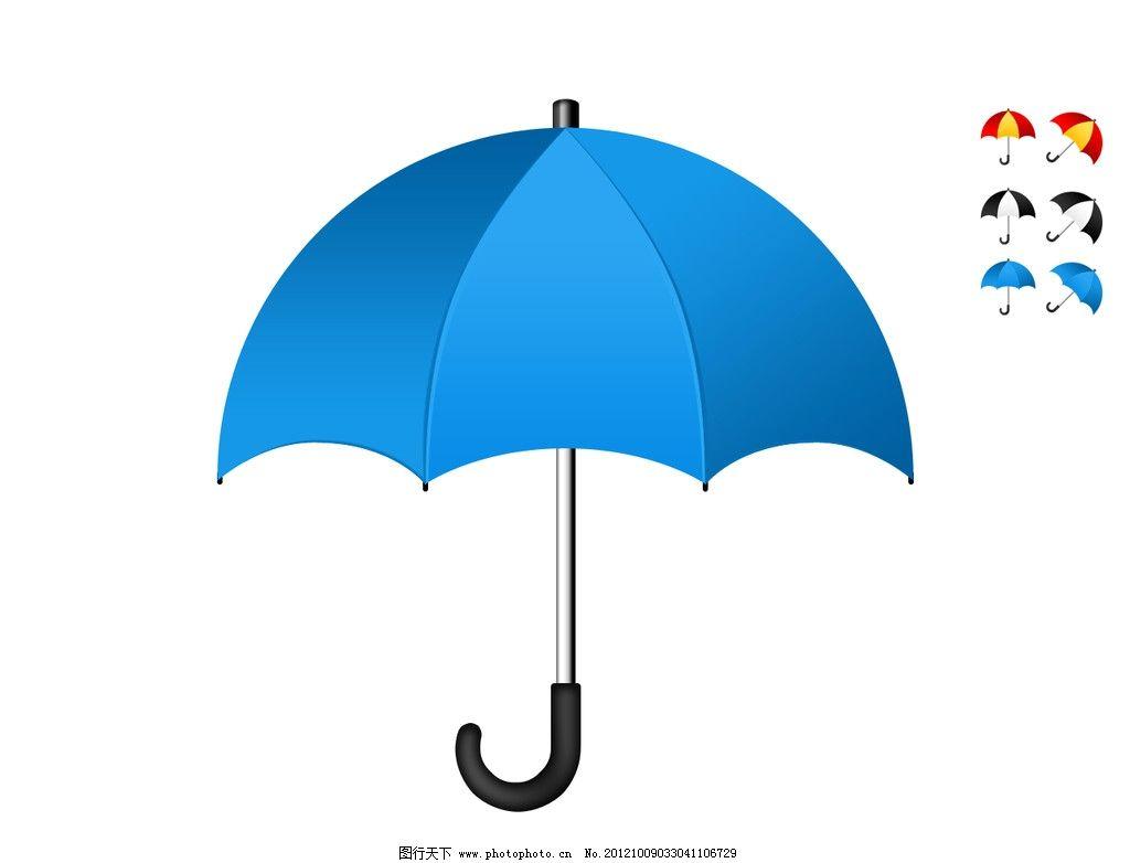 蓝色的伞图片
