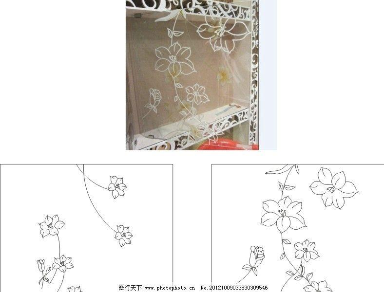 肌理雕花 花朵 玻璃花 肌理雕刻 艺术玻璃 矢量素材 其他矢量
