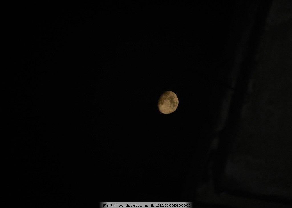 黑夜 夜景 月缺 月亮夜景 黑色 自然景观 摄影 300dpi jpg 自然风景