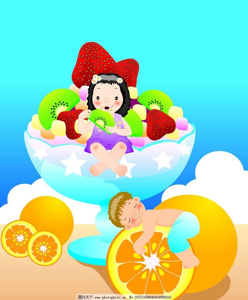 水果 橙子 橘子 草莓 小孩 瓜果 睡梦中的小孩 小女孩 可爱 儿童幼儿