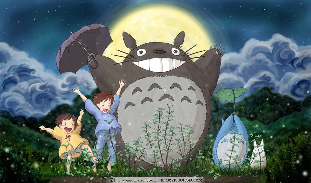 桌面壁纸 龙猫 卡通 漫画 宫崎骏 动画 动漫人物 动漫动画 设计 72dpi