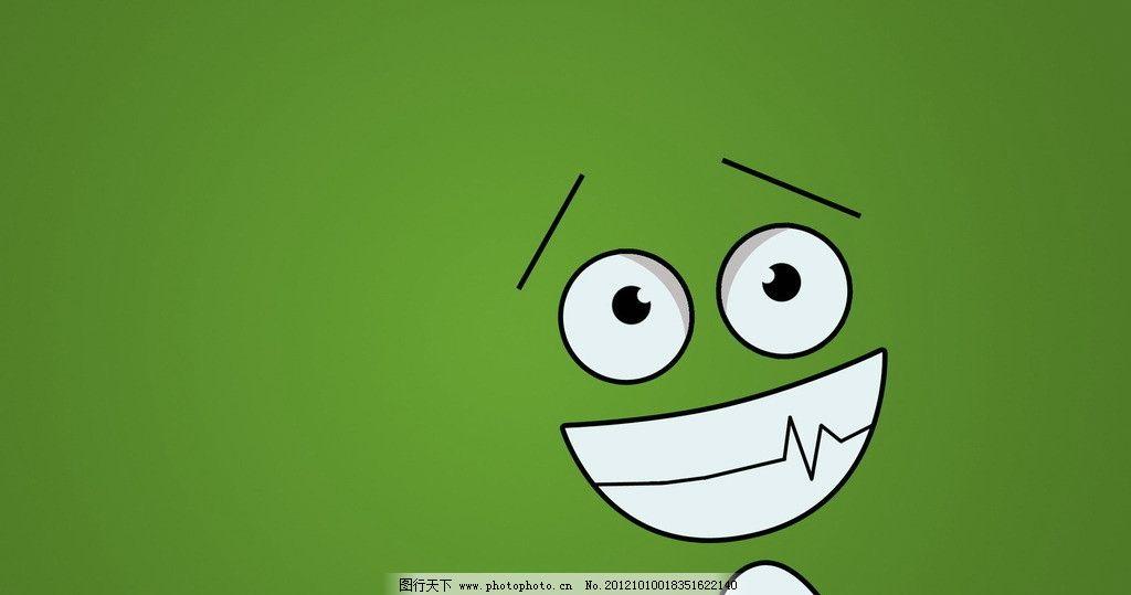 绿色小人图片_动漫人物_动漫卡通_图行天下图库