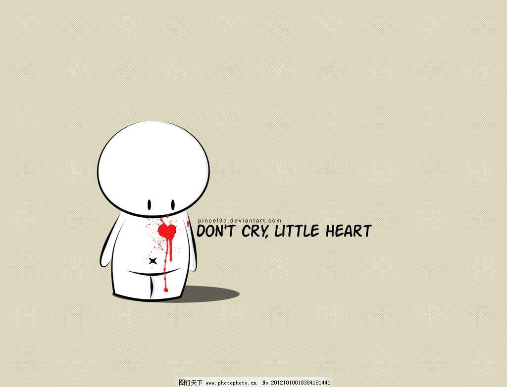 卡通壁纸 可爱卡通 小人 受伤 流血 字母 心 孩子 伤心 动漫人物 动漫