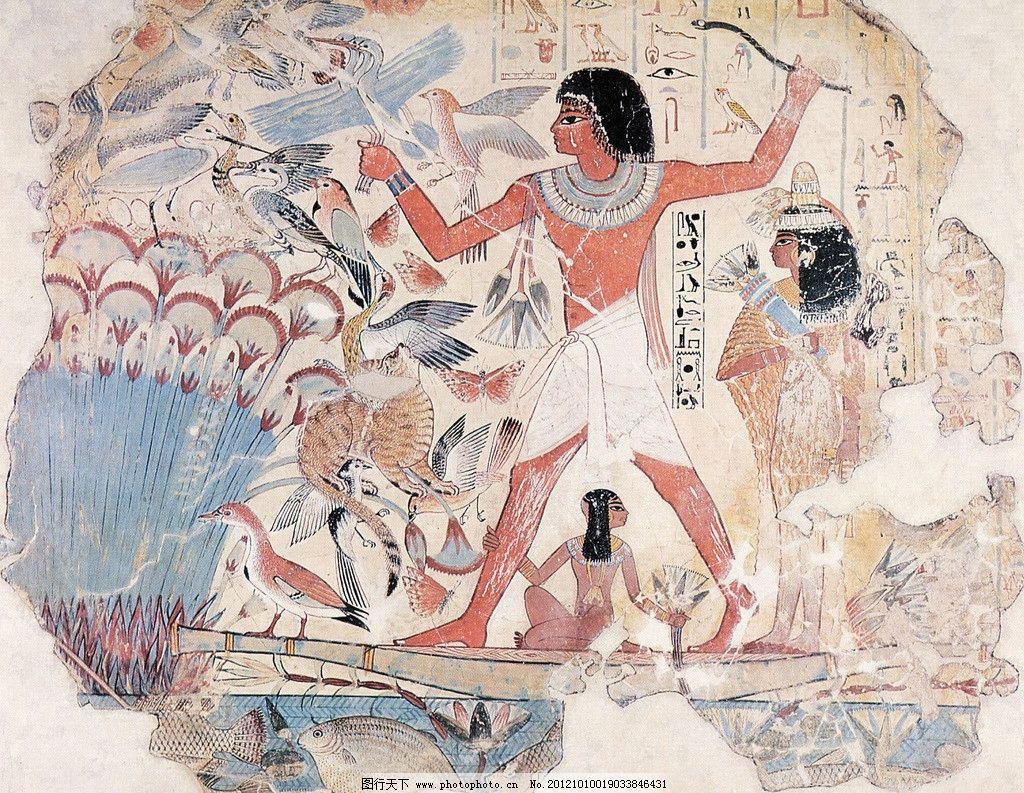 埃及三段式绘画图片