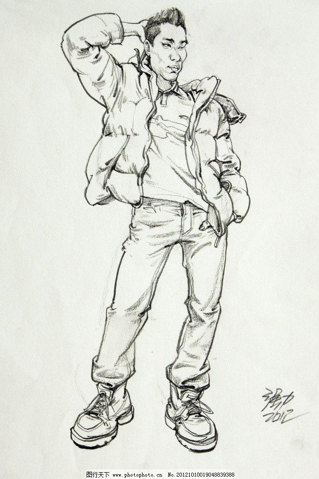 人物素描 男士 姿势 全身画 速写 人物速写 绘画书法 文化艺术