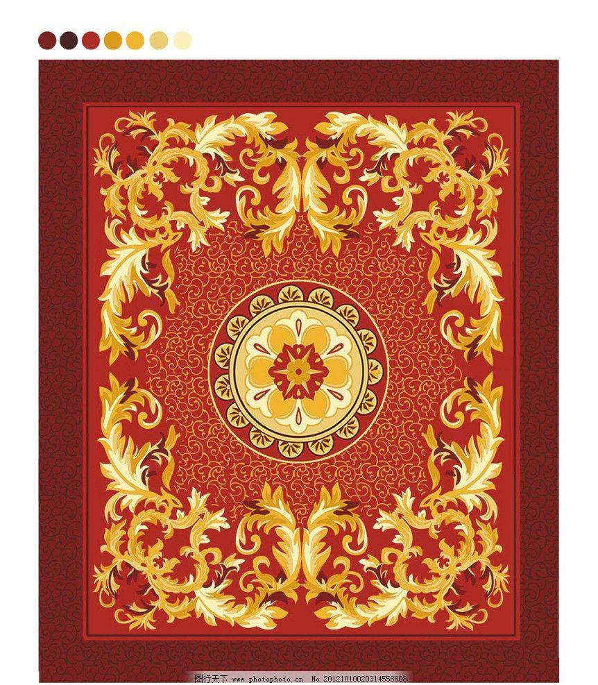 地毯 红色 方块 花纹 地毯贴图 新古典地毯 欧式地毯 花边花纹 底纹边