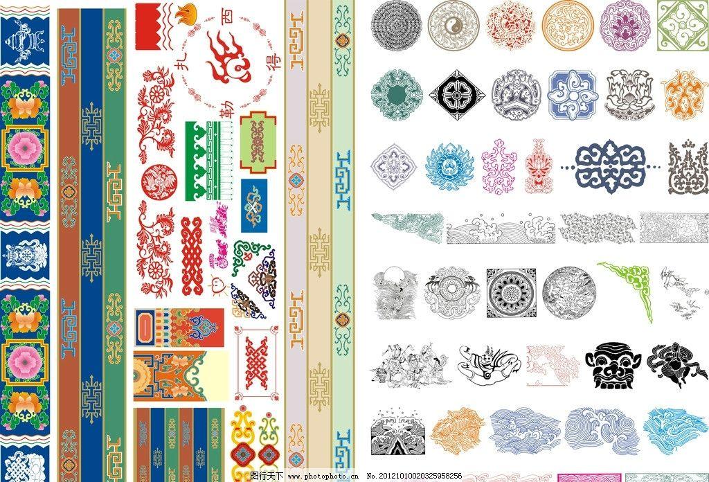 藏式中式花边花纹边框图案图片