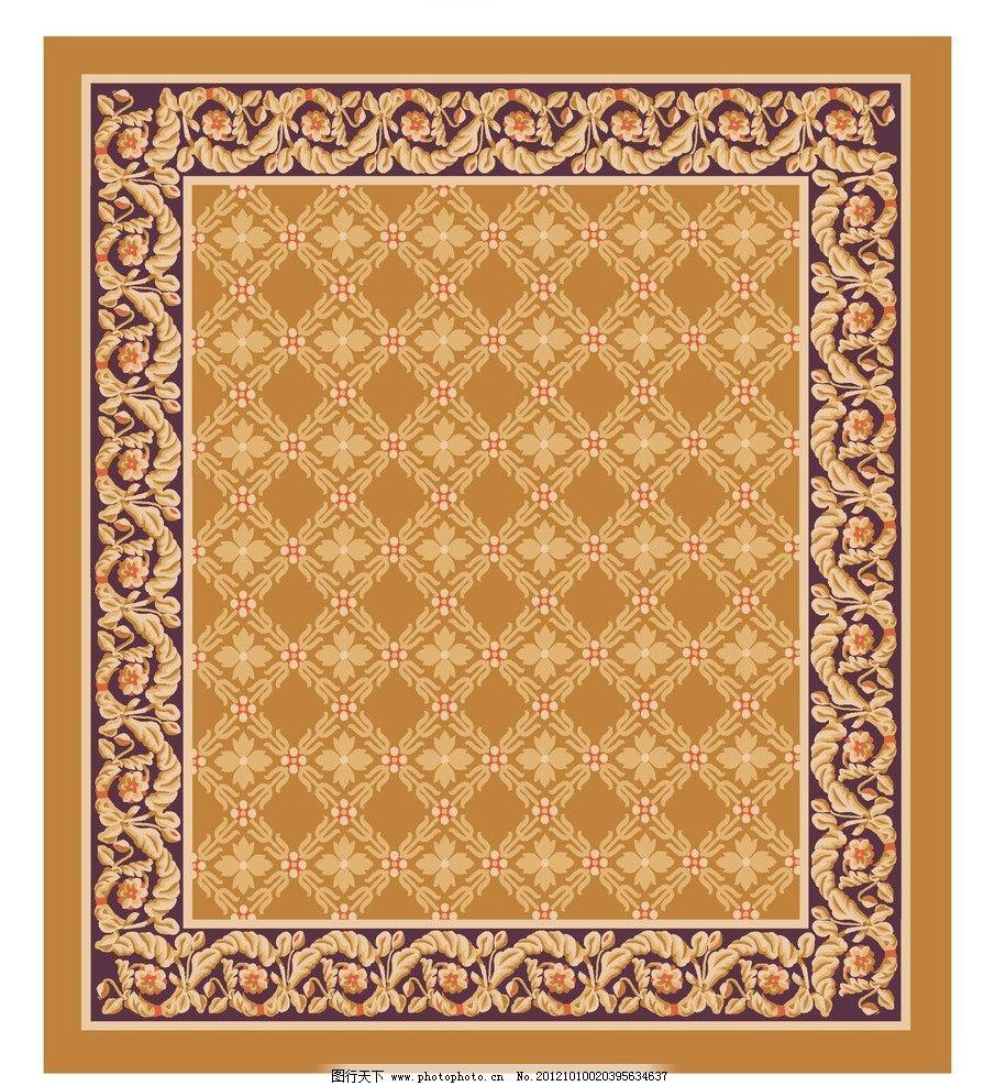 地毯 方块 花边 菱形 欧式 地毯贴图 欧式地毯 花边花纹 底纹边框
