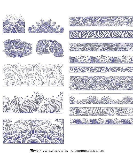 中国古代水纹理 中古古典图案 水纹 纹理 底纹边框 条纹线条 矢量 ai