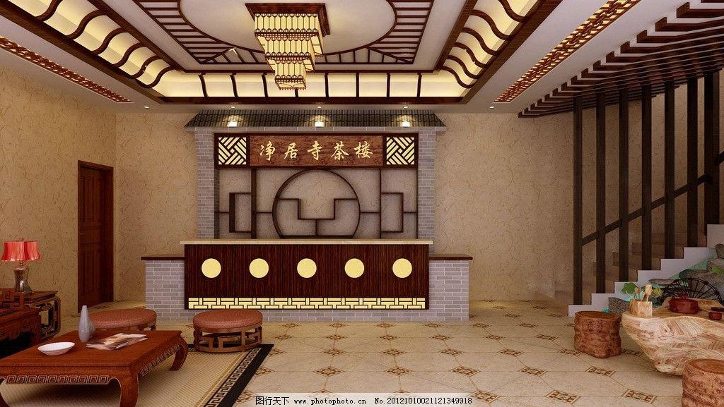 茶楼大厅设计图片
