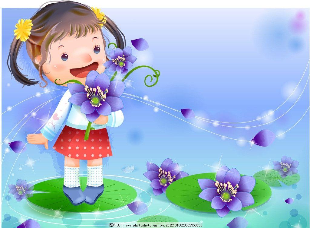 卡通小妹妹 小女孩 花朵 曲线 蓝色 花瓣 荷叶 植物 漂亮 可爱