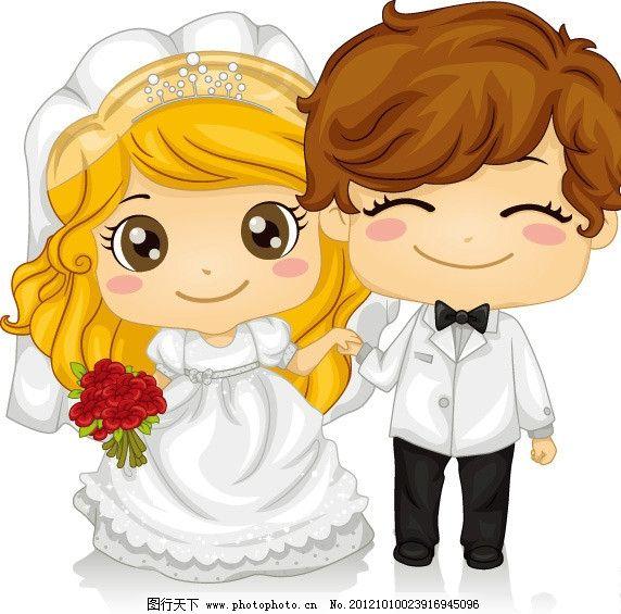 可爱卡通婚礼人物图片