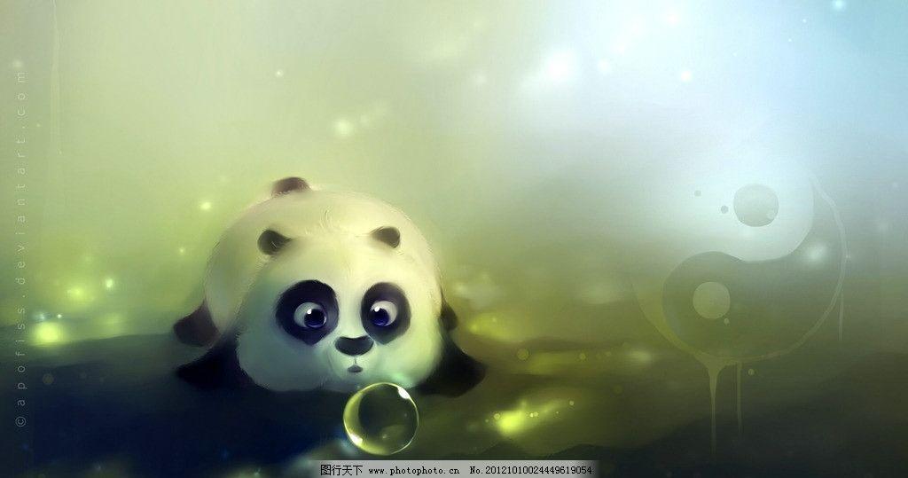熊猫 壁纸 桌面 可爱 水墨 泡泡 野生动物 生物世界 设计 72dpi jpg