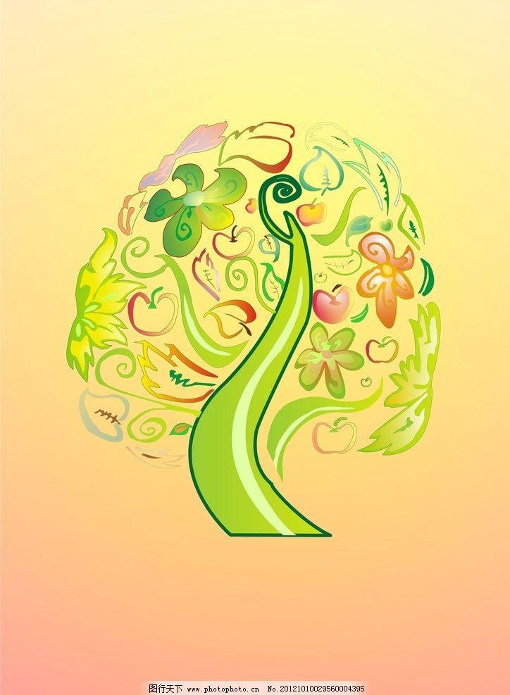 苹果图形创意 创意 苹果 图形创意 生命之树 树 花朵 苹果与苹果树