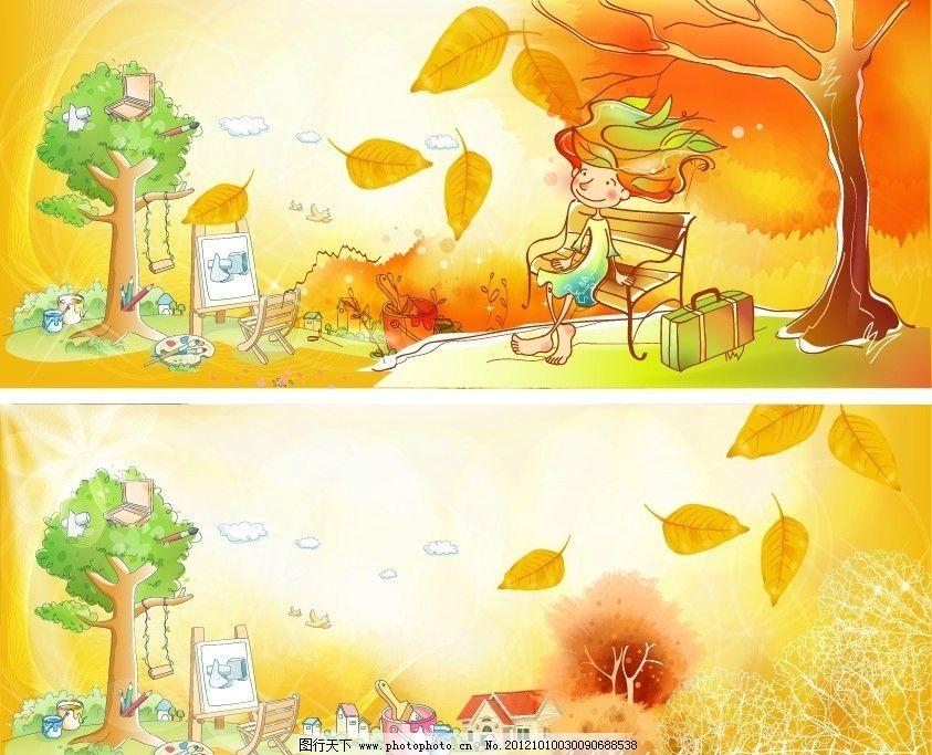 秋季橱窗设计图片