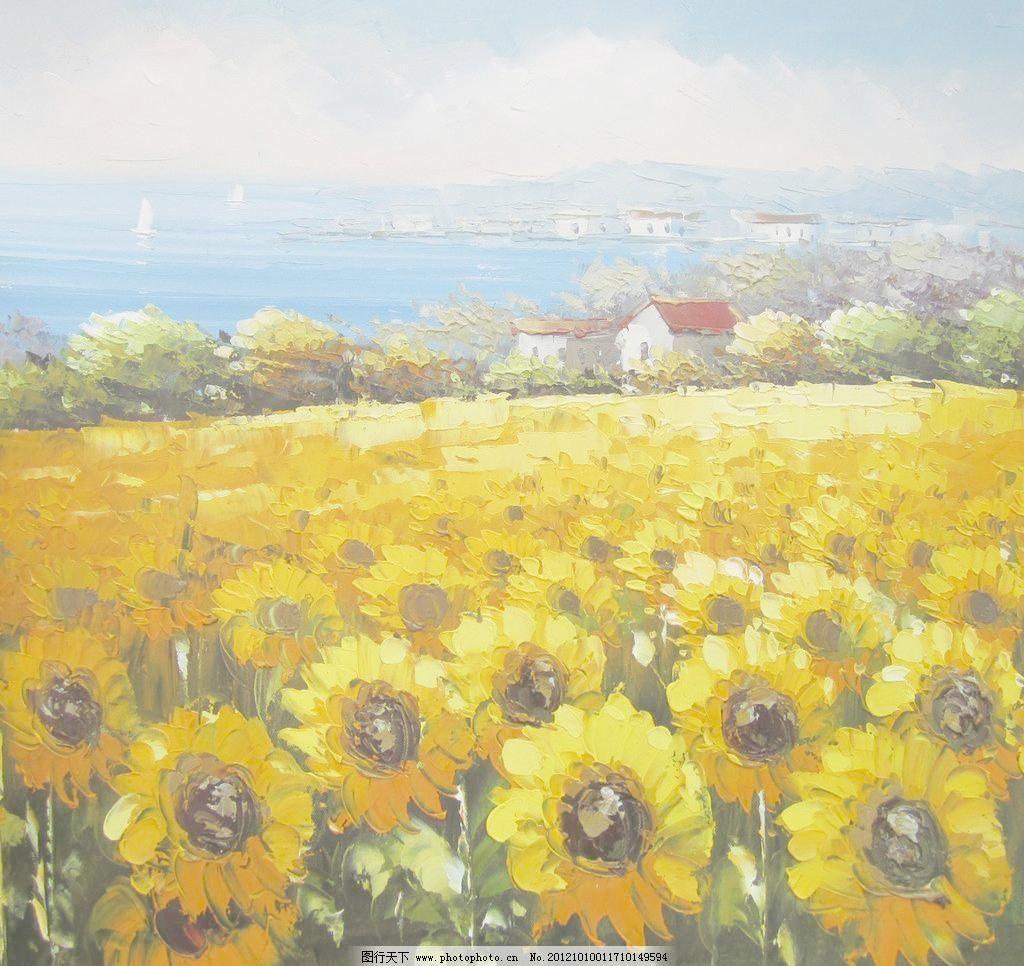 设计 向日葵油画设计素材 向日葵油画模板下载 向日葵油画 油画 风景