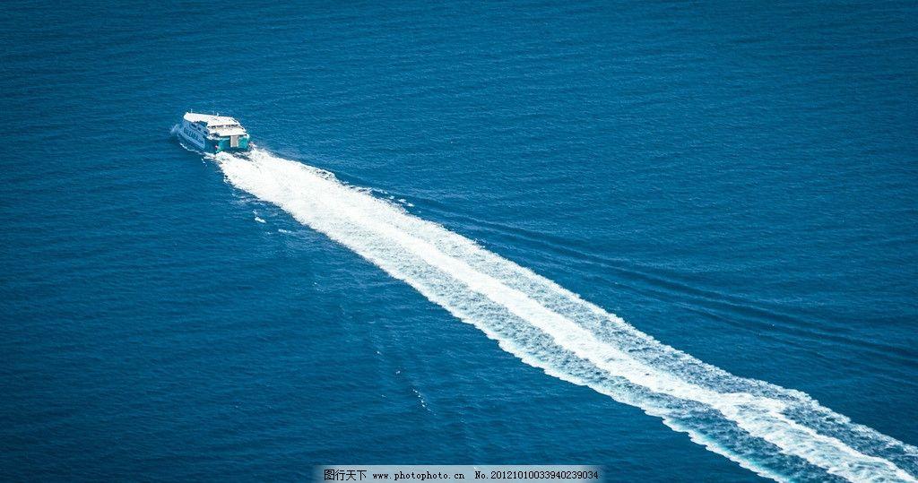游艇 旅游 海 大海 海水 海面 风景 风景区 海南 海南岛 国内旅游