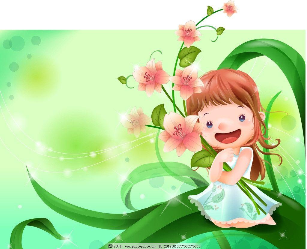可爱卡通小女孩图片_电脑网络
