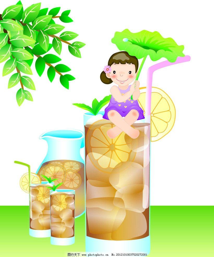 可爱卡通人物 卡通 柠檬 小女孩 植物 叶子 水杯 吸管 荷叶 可爱 水果