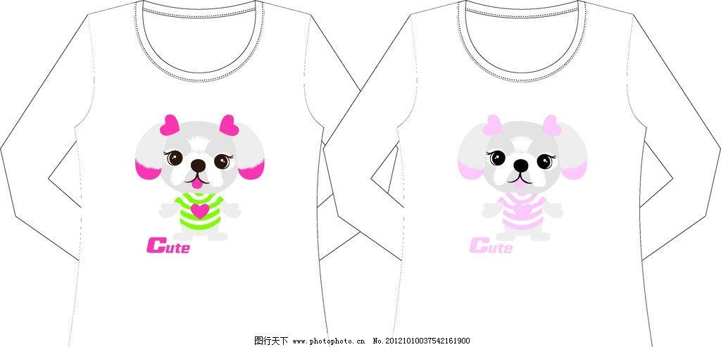 服装 秋装      可爱 小狗 宠物 t恤印花 服装设计 广告设计 矢量 ai