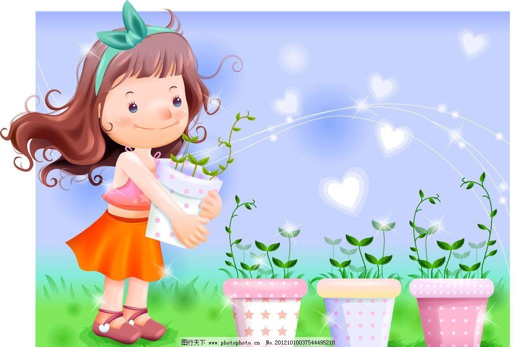 漂亮的小女孩 小女孩 漂亮 卡通 植物 花草 曲线 心形 花盆 草地 可爱
