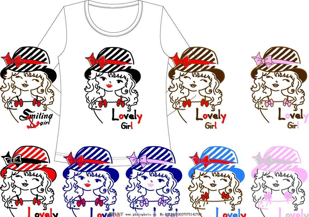 少女 戴帽女孩 可爱 英文 字母 线条 t恤印花 服装设计 广告设计 矢量
