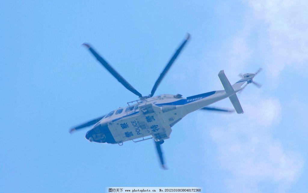 空中巡航 直升飞机 深圳 警察 特警 综合任务 交通 人流 治安 导视