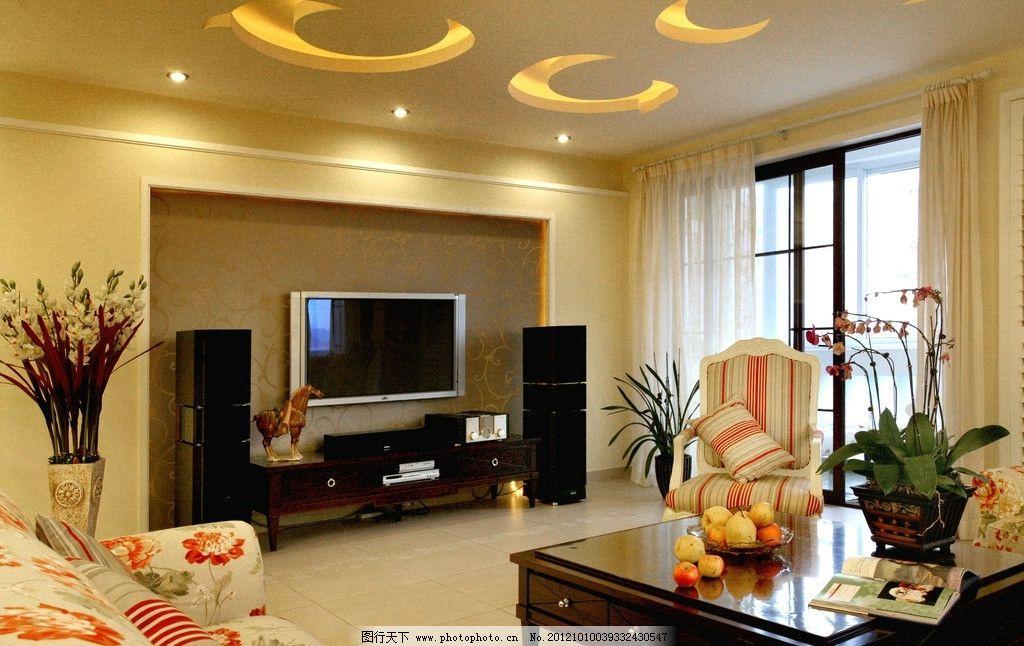 室内设计 室内装潢 装修参考 客厅装修 起居室装修 室内摄影 建筑园林