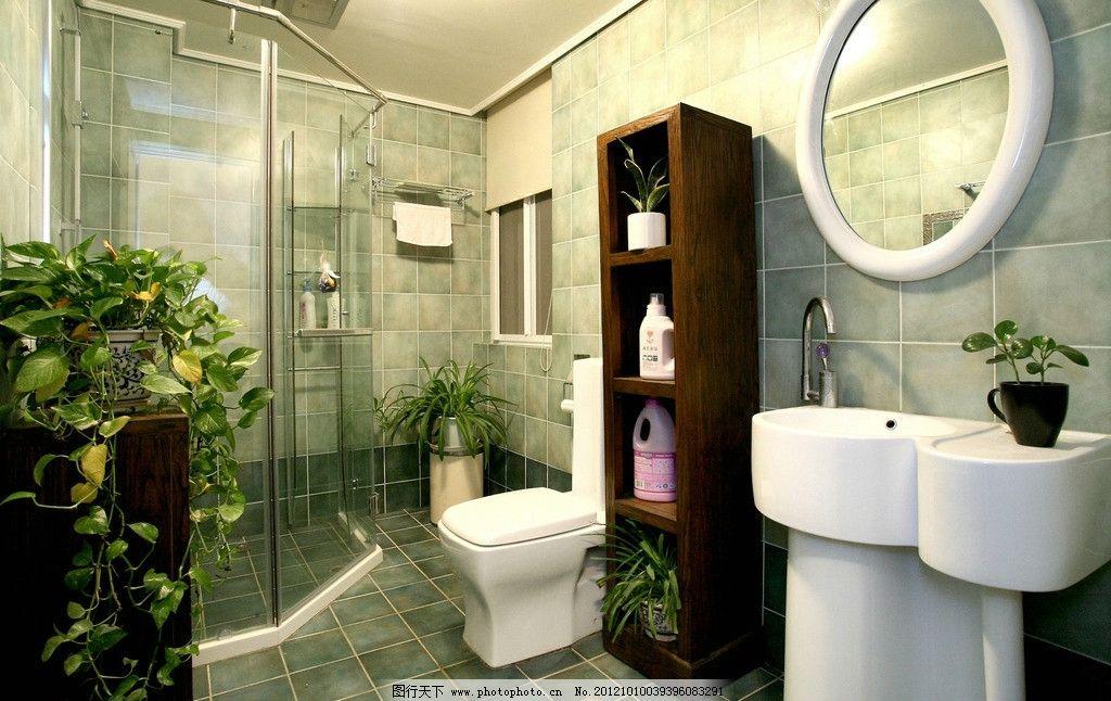 室内装修设计 高档装修 室内设计 室内装潢 装修参考 厕所装修 洗手间