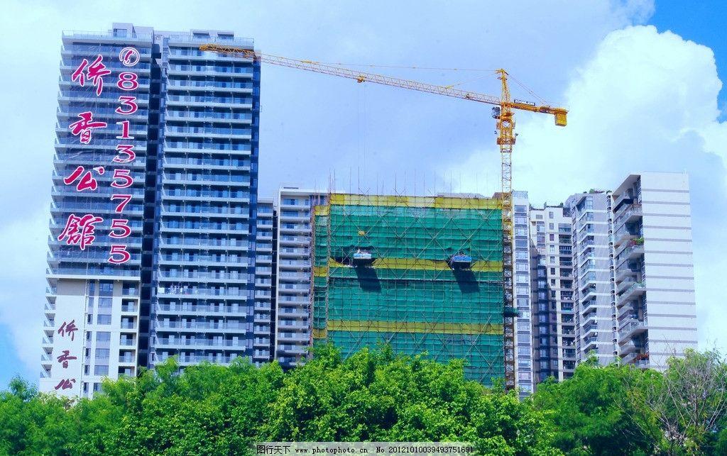 建筑景观 深圳 城市建设 侨香公馆 建筑 高楼 吊车 装载 蓝天 白云 树
