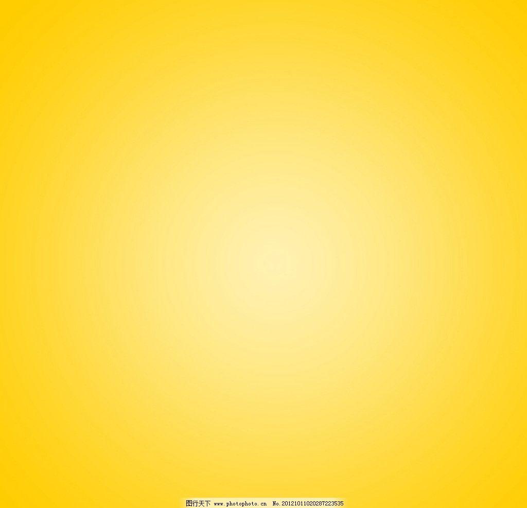 深黄色渐变背景图图片