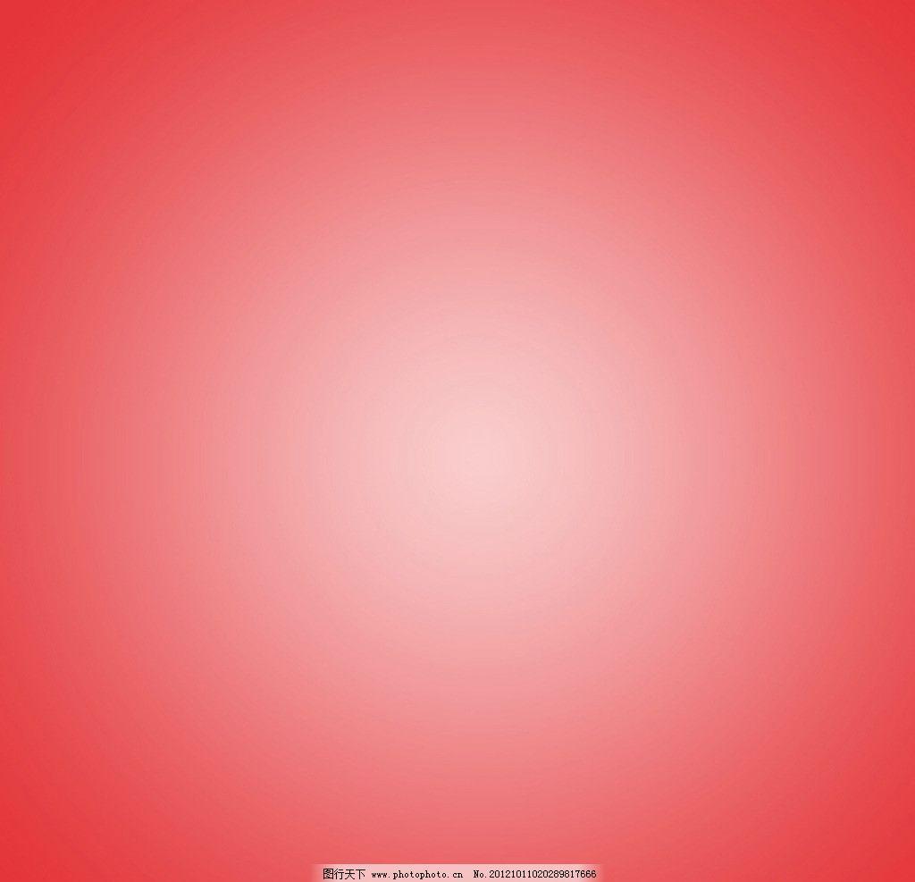 红色渐变背景图图片