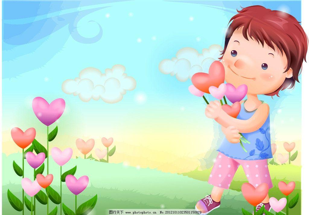 卡通野外采花 卡通 小男孩 花朵 心形 花卉 野外 草地 白云 天空 可爱