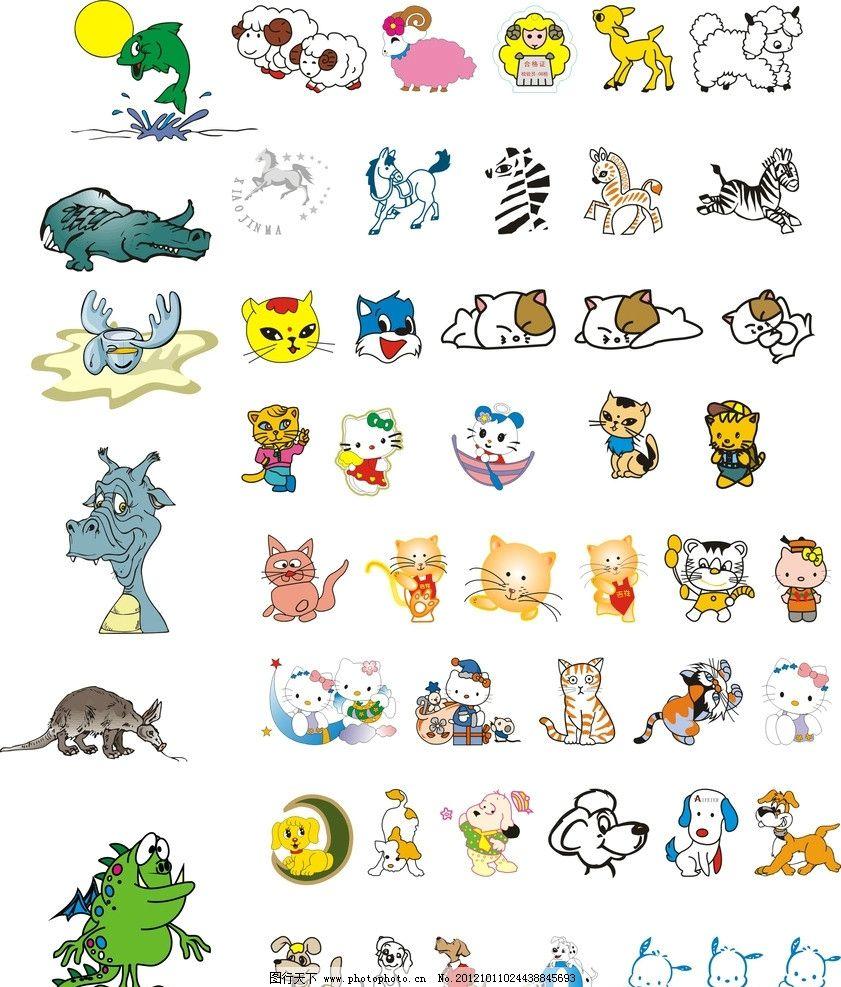 各种小动物图片