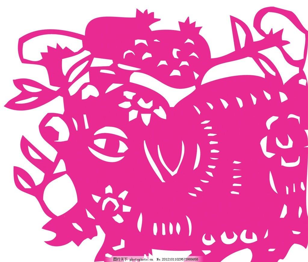 剪纸猪 矢量 传统素材 中国图案 吉祥图案 传统图案 中国设计