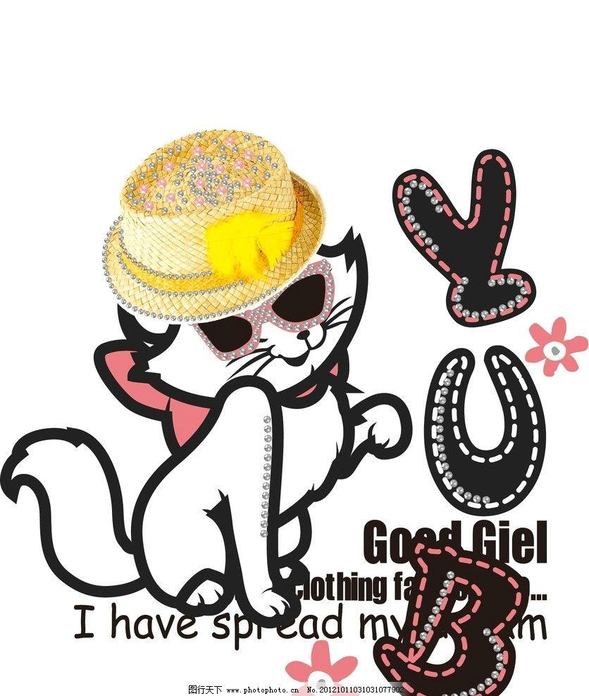 戴帽子的猫 猫 草帽 其他设计