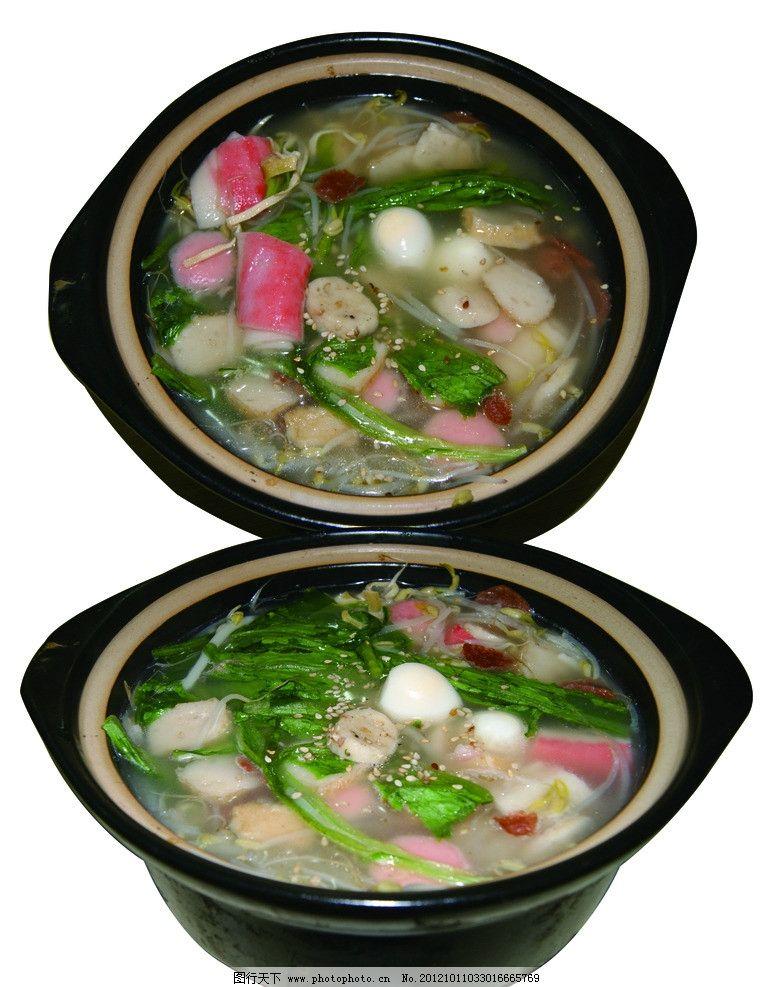 砂锅米线-25型鱼丸肉丸打浆机 商贸信息