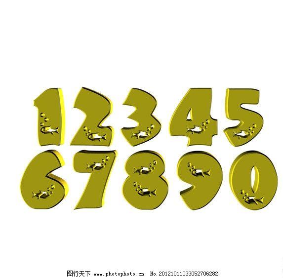 林中鸟最简单的数字歌谱