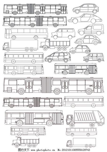 精美线条汽车矢量素材免费下载 巴士 大巴 公共汽车 火车 轿车 卡车