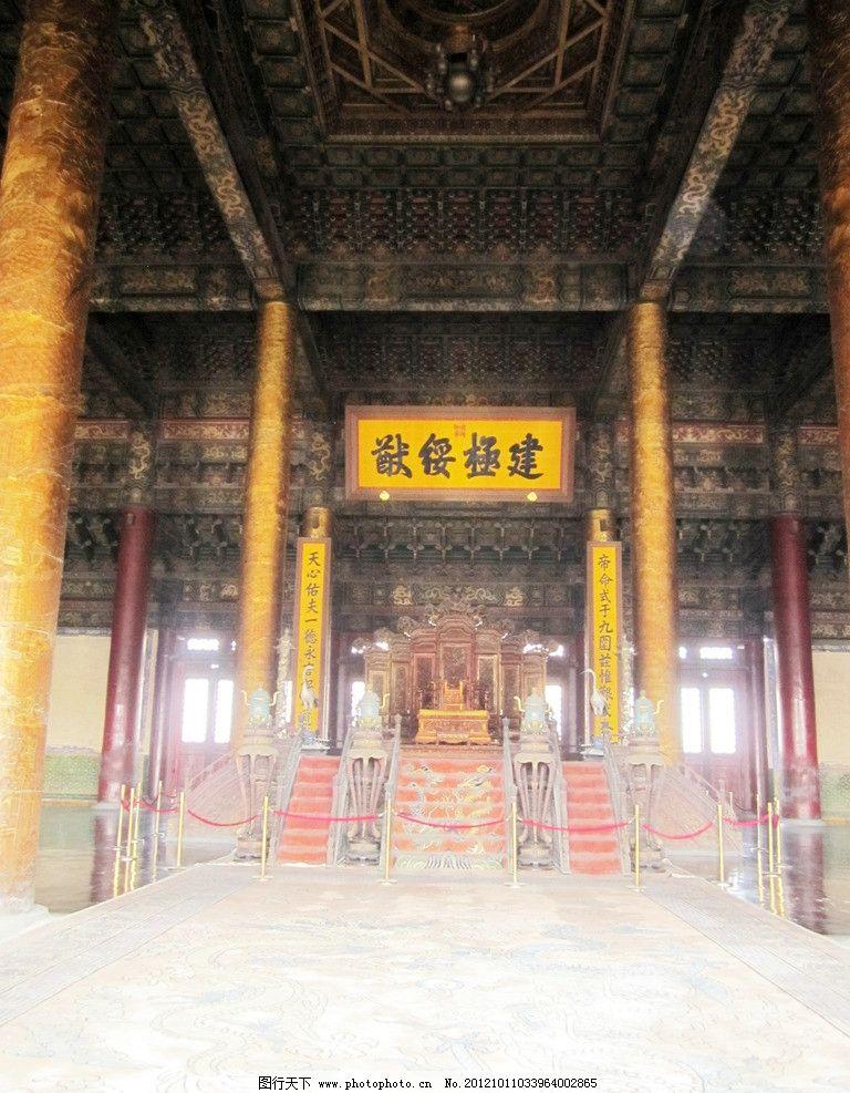 天安门 皇宫 台阶 柱子