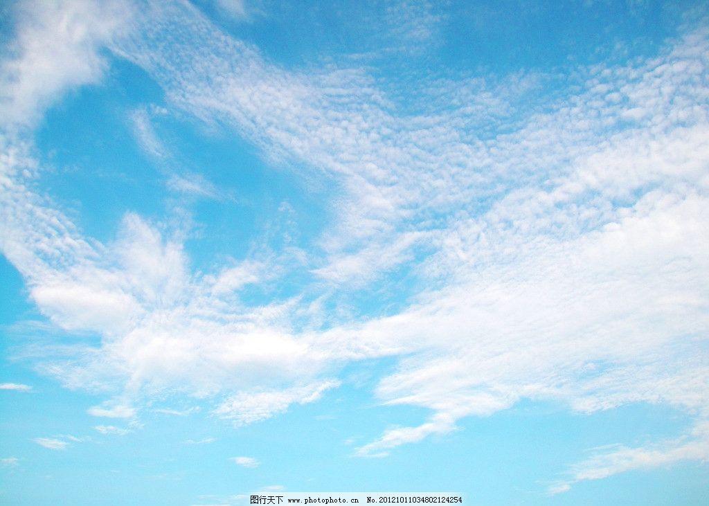 蓝天白云 蓝天 天空 云朵 白云 云彩 自然风景 自然景观 摄影 72dpi