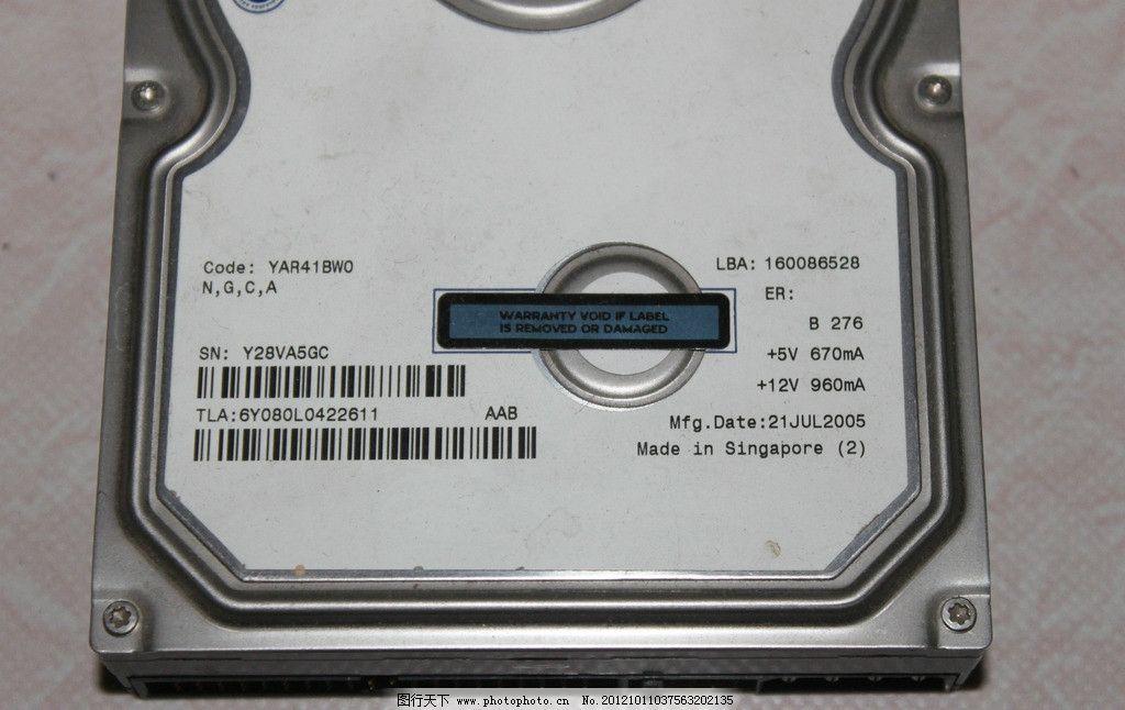 移动硬盘 硬盘 1024_646