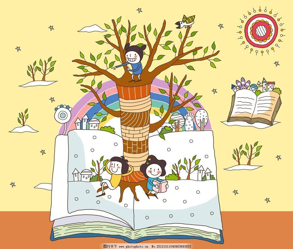 小孩 卡通 彩虹 太阳 星星 房屋 小鸟 圆圈 白云 大树 可爱 儿童绘画
