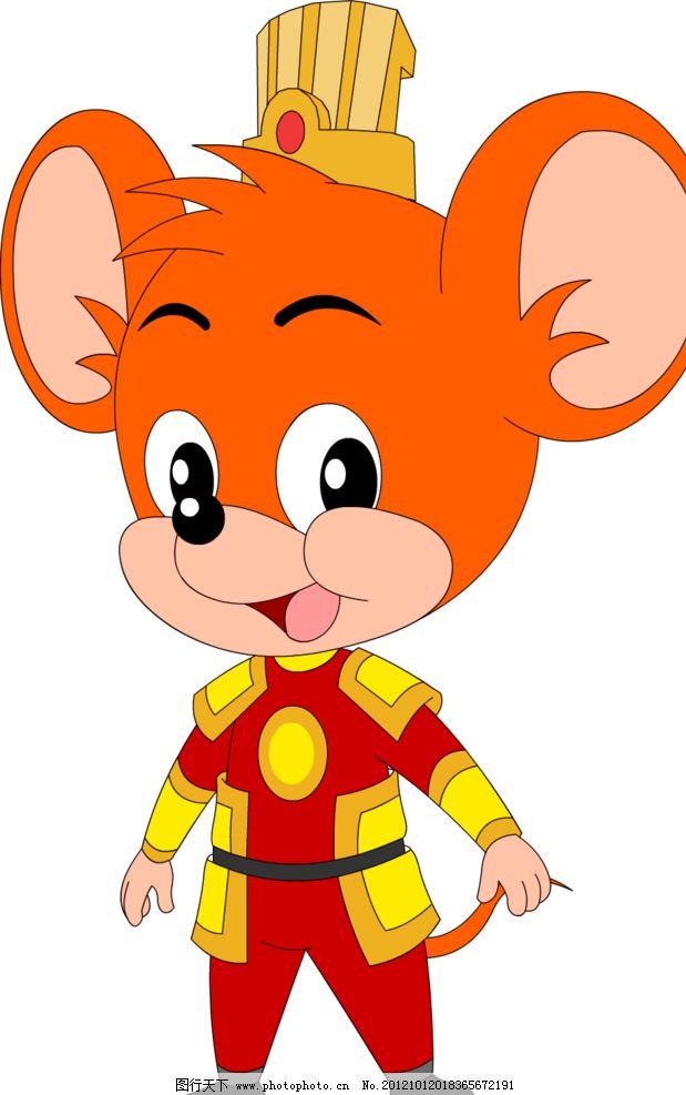 福五鼠 福福鼠 卡通 老鼠 橙色 动漫人物 动漫动画 设计 72dpi png