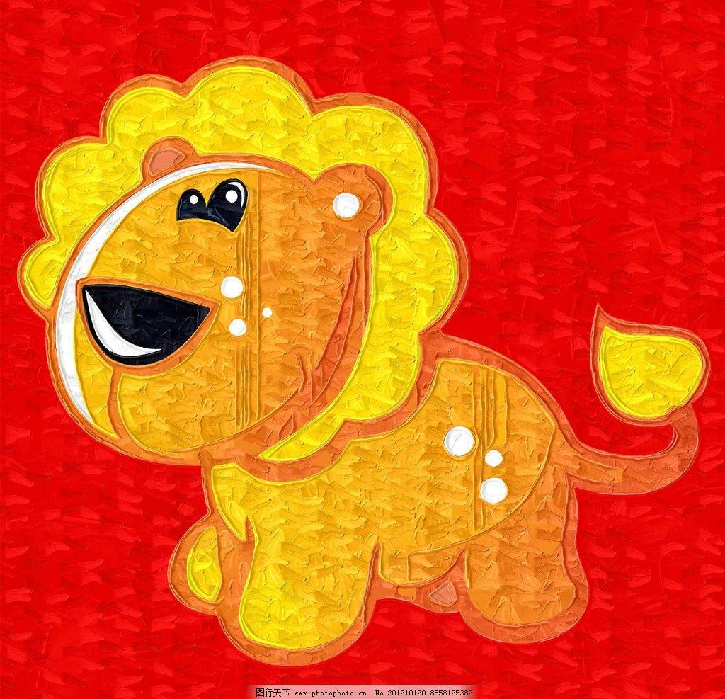 狮子 卡通 手绘 可爱 动物 红色背景 动漫动画