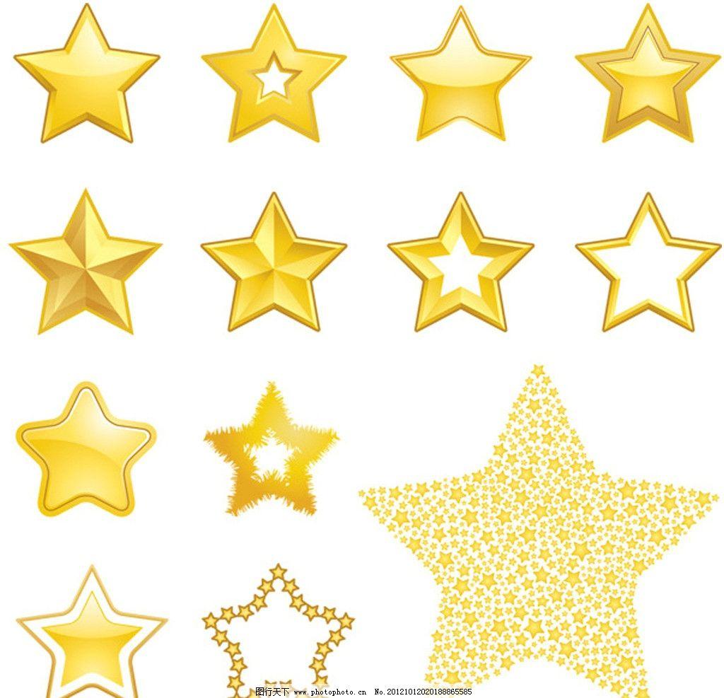 星星 五角星 黄色 各种各样 其他图标 标志图标 设计 72dpi jpg