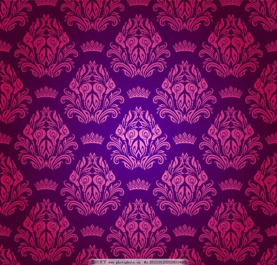 无缝欧式花纹 古典花纹